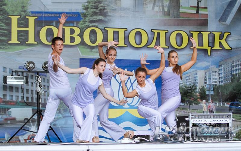 В Новополоцке зажгли «Огонь танца»