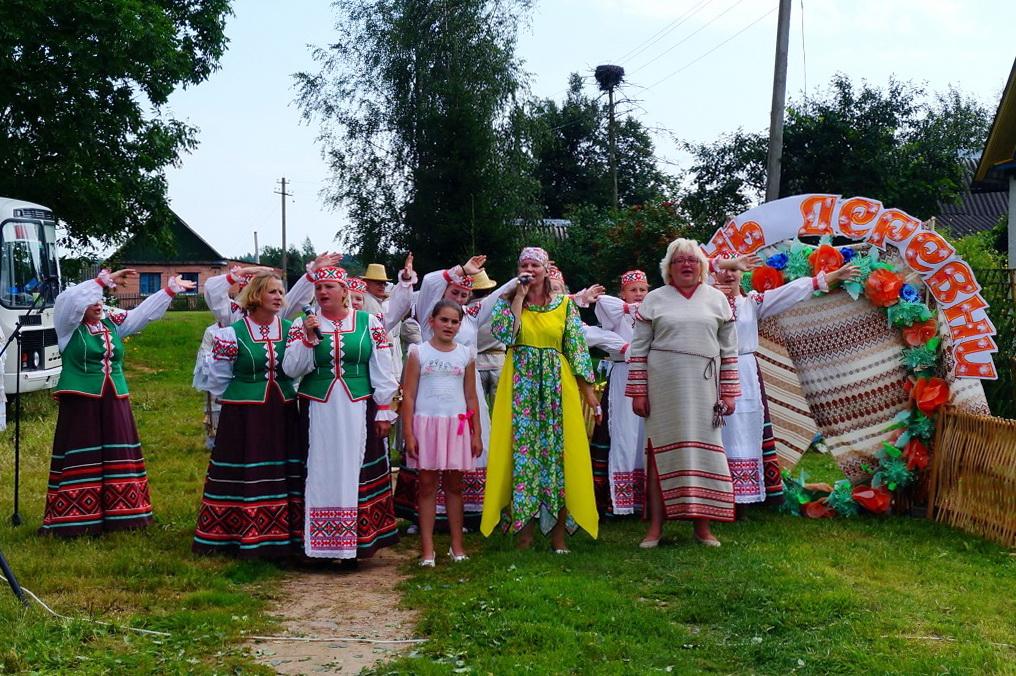 Районное мероприятие «День деревни Шатилово»