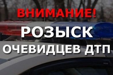 После очередного ДТП под Полоцком следователи разыскивают мужчину и женщину ...