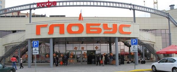Назад в прошлое: как сотрудникам торговой сети ОАО «Базис-Новополоцк» зарплату выдавали
