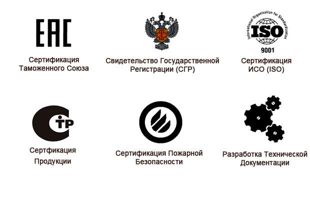 Что нужно знать о сертификации продукции