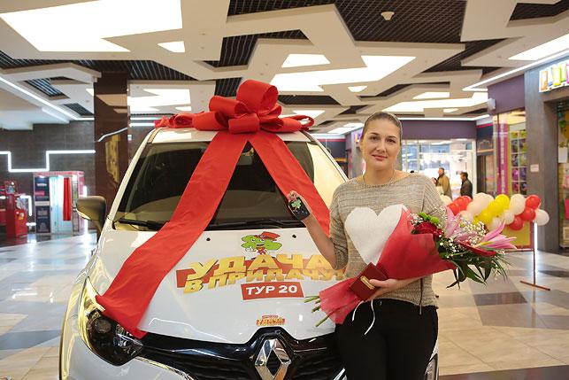 Мечты сбываются - жительница Новполоцка выиграла шикарный автомобиль