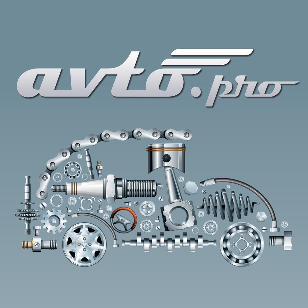Виртуальный каталог Авто.Про – правильный выбор автомобилиста