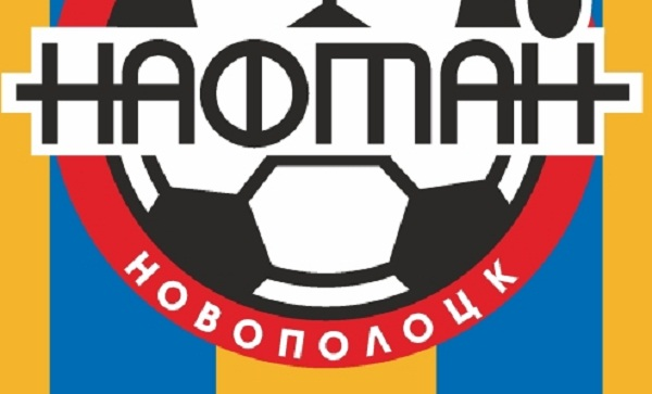 ФК «Нафтан» подскажет, как попасть в профессиональный футбол по объявлению