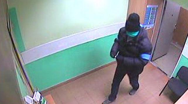 В Полоцком районе произошло ограбление отделения банка