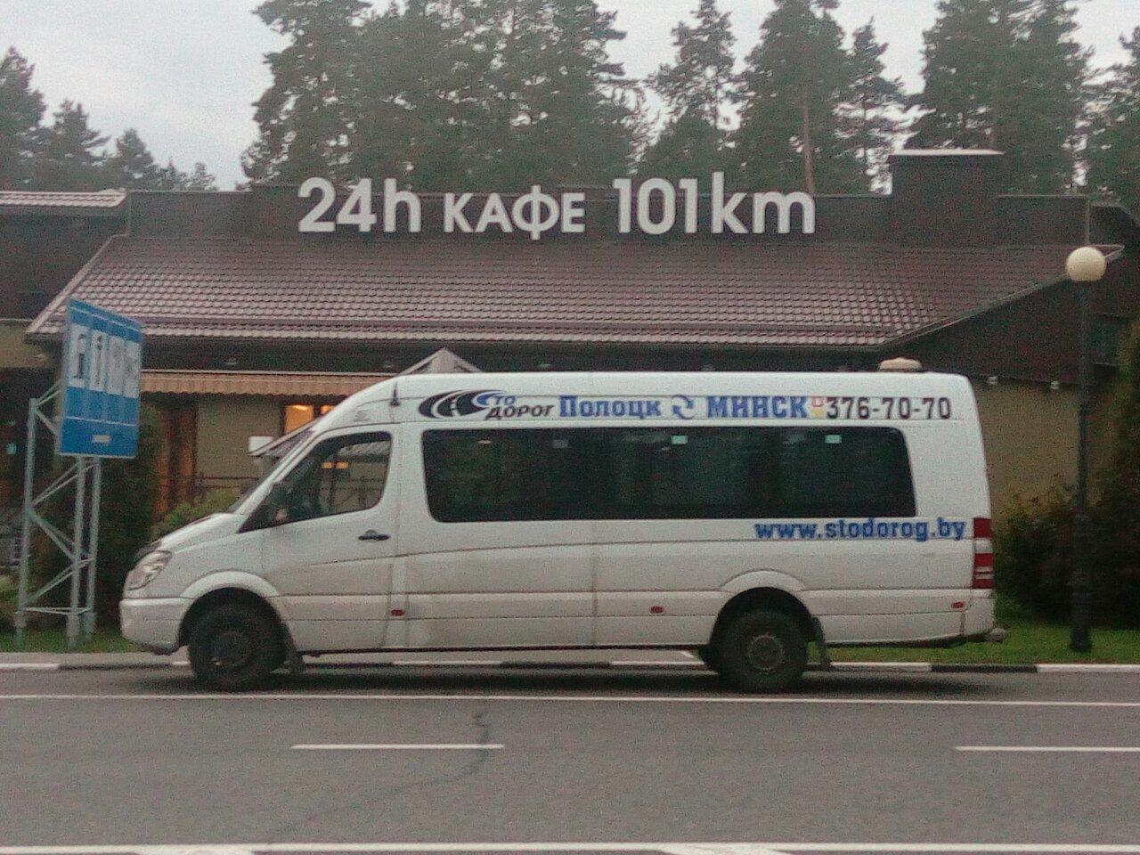 Насколько безопасно доверять свою жизнь полоцким перевозчикам?