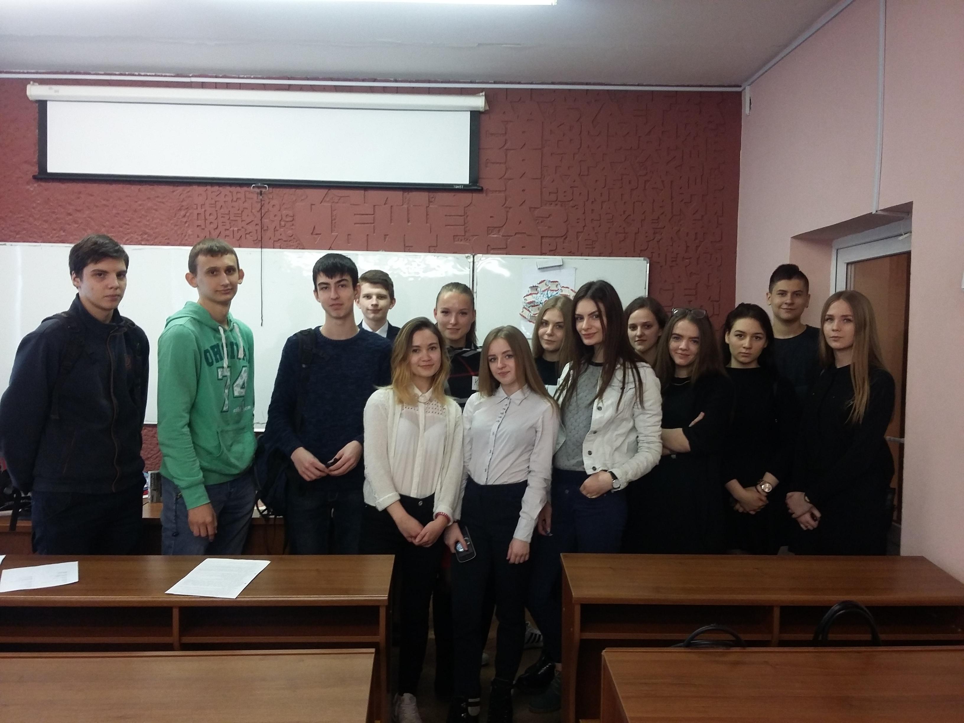 Интерактивное занятие по правовым знаниям для учащихся школ г. Полоцка и Но ...
