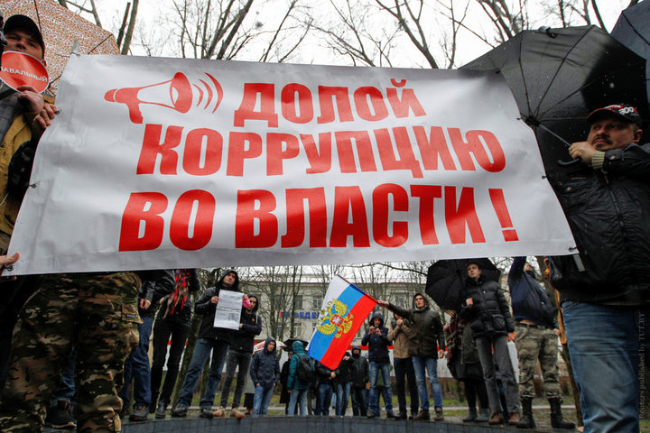 По всей России прошли массовые акции протеста против коррупции, сотни человек задержаны