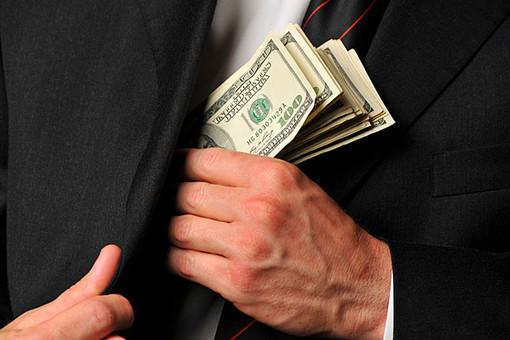 500 миллионов рублей ущерба в бюджет – много или мало?