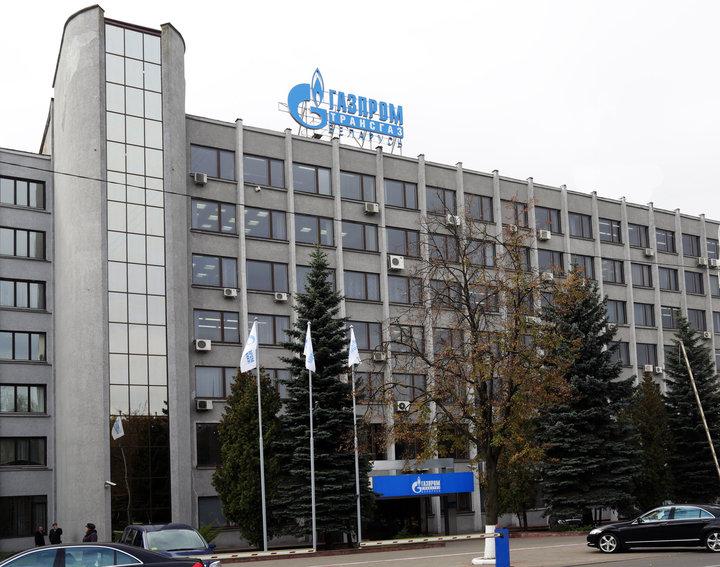 Газпром трансгаз Беларусь
