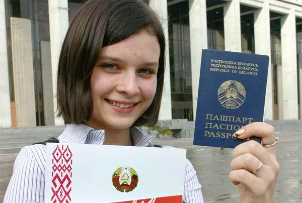 МВД предлагает получить паспорт в короткий срок за дополнительную плату