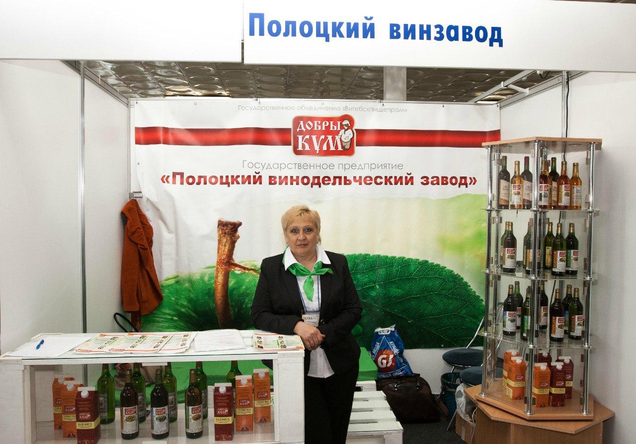Коррупционерам Полоцкого винодельческого завода вынесен приговор