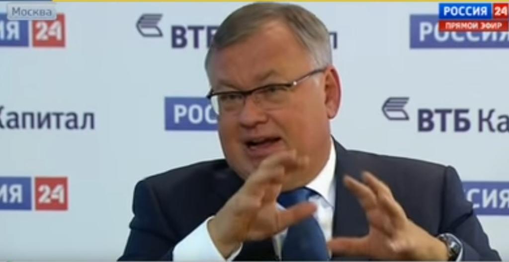 Андрей Костин: биографии и карьера в банке ВТБ