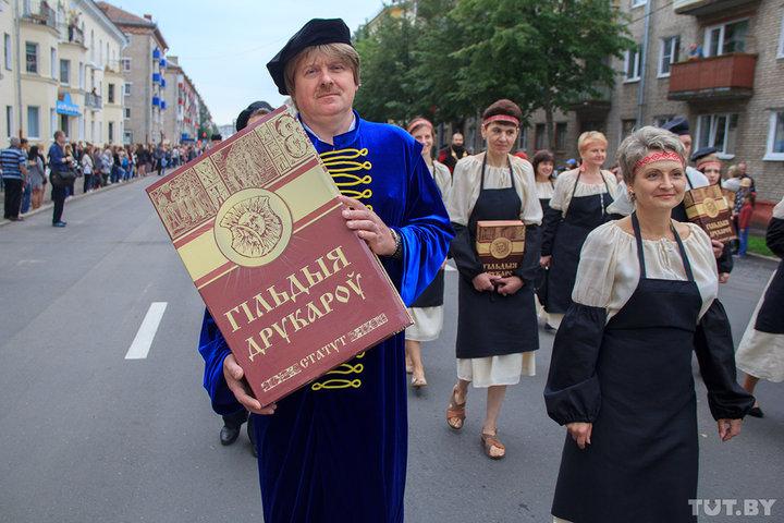 Фоторепортаж с Дня белорусской письменности в Полоцке