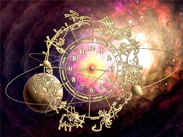 Советы астролога-консультанта в помощь