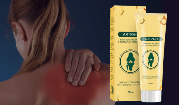 Инновационная разработка для лечения всех видов артритов и артрозов