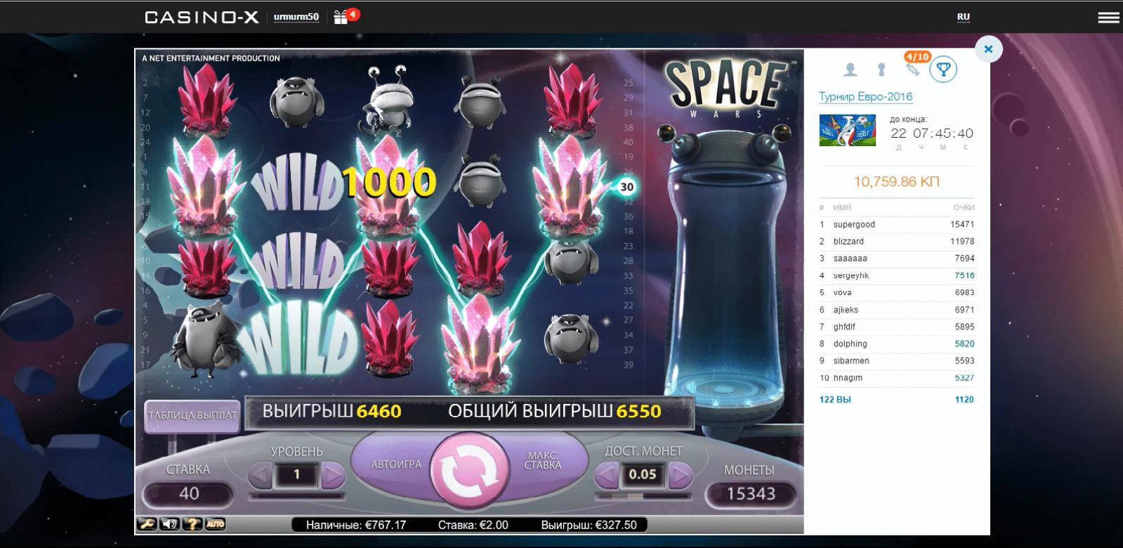 18 casino x