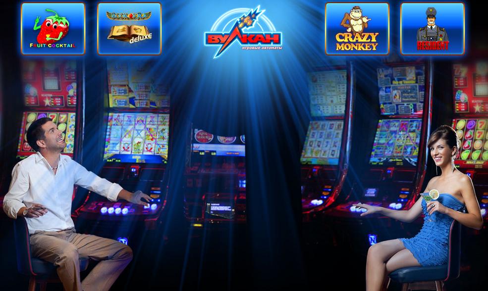 Особенно онлайн казино Вулкан