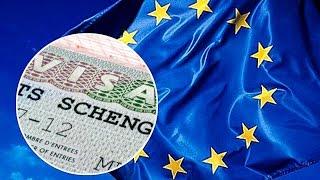 Где оформить шенген?