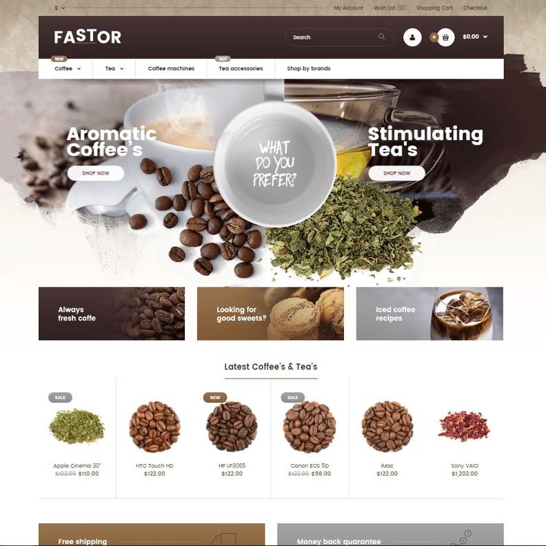 Как открыть интернет-магазин чая и кофе