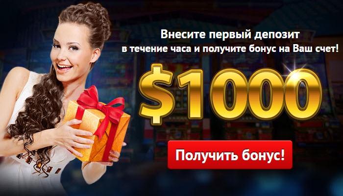 Казино Вулкан - казино, которое дарит праздник