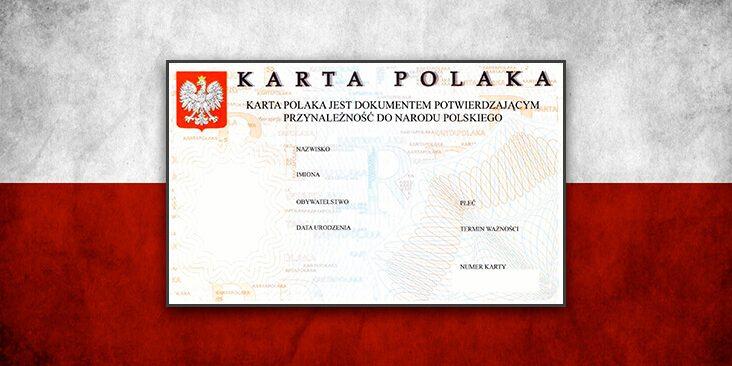 Зачем изучать польский язык?